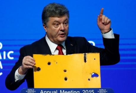 порошенко, террор, давос, выступление