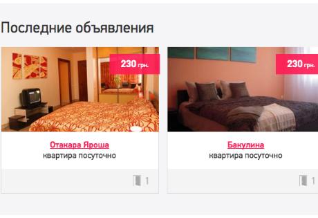 Пользователям сайта о недвижимости Mesto представили ряд новых возможностей