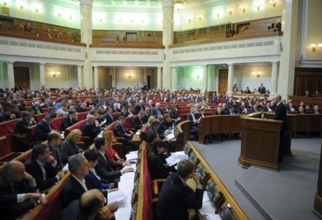 россия, украина, политика, верховная рада, общество, оон, пасе, евросоюз
