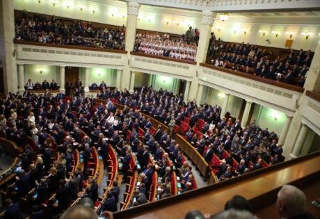 верховная рада, кабинет министров Украины, новые министры иностранцы, донбасс, донецк, днр, перемирие, восток, юго-восток, крым, киев, порошенко, турчинов, яценюк, южный поток