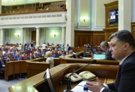 петр порошенко, новости украины, ситуация в украине, мир в Донбассе, юго-восток украины