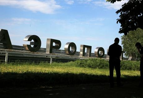 донецк, аэропорт, пропаганда, политика, днр, общство, украина сегодня