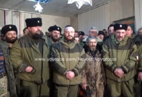 лнр, медведев, украина, россия