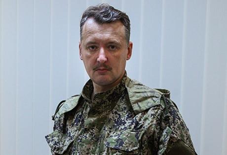 Стрелков, ДНР, Бородай, Сурков, интервью, Приднестровье, ополченцы