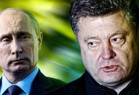 Украина, Донбасс, восток Украины, Россия, АТО, ДНР, ЛНР, политика, Путин, ВСУ, армия Украины