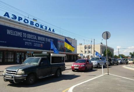 Автомайдан, активисты, автопробег, новости Одессы, новости Украины,2 мая