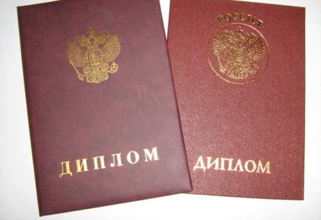 россия, украина, днр, аузы дипломы