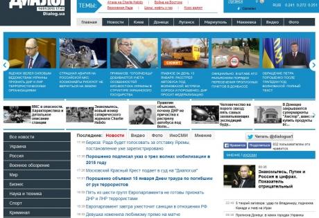 московский красный крест, иск, диалог.юа, игорь трунов, пресс-конференция
