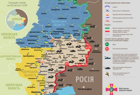 Карта АТО: Расположение сил в Донбассе от 20.02.2015