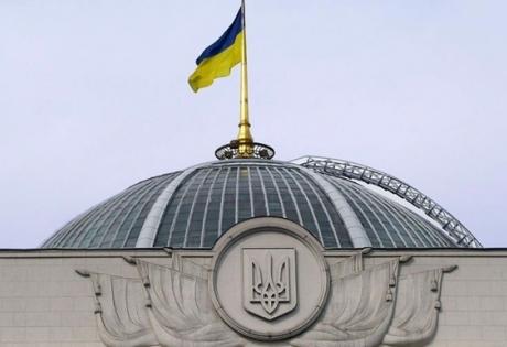 новости украины, всеукраинский референдум, новости киева, политика