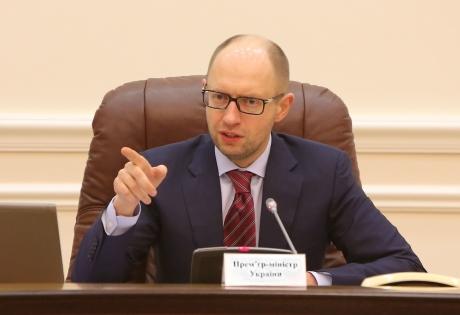 яценюк, трансляция, онлайн-трансляция, видео-трансляция, 30.12, пресс-конференция