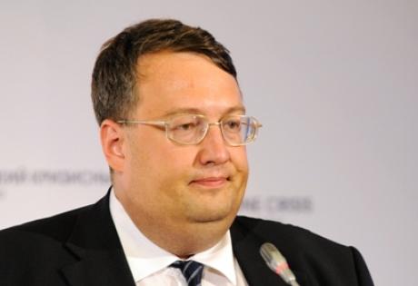 российские СМИ, геращенко, лайф ньюз, концерт ани лорак