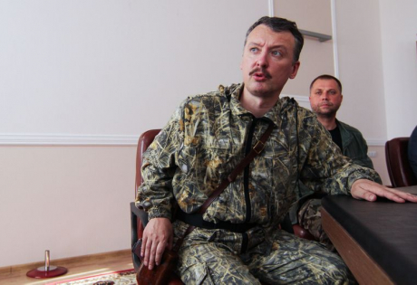 """Жители Донбасса Гиркину: """"После того, что вы сделали на нашей земле, ты должен ходить и оглядываться"""""""