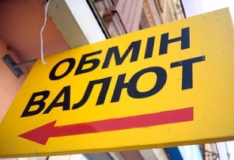 херсон, новости украины, происшествие, криминал, взрыв в херсоне, общество, сбу