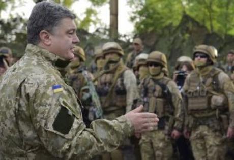 slate.fr, кассетные бомбы, восток украины, иносми